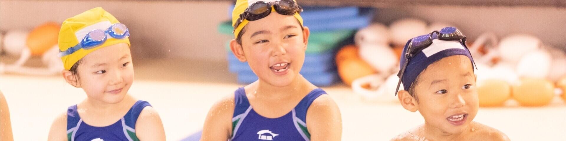 イトマンスイミングスクール 水泳教室