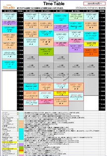 2015timetable