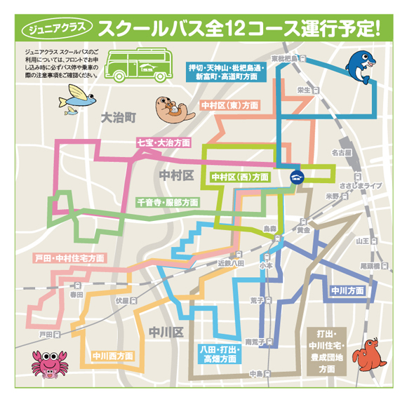 bus_map