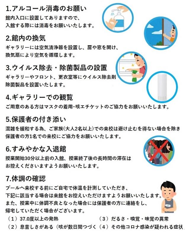 者 感染 最新 コロナ 横須賀